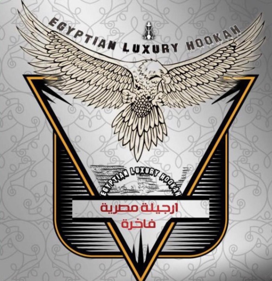 NarghileaDeluxEgipteana.ro